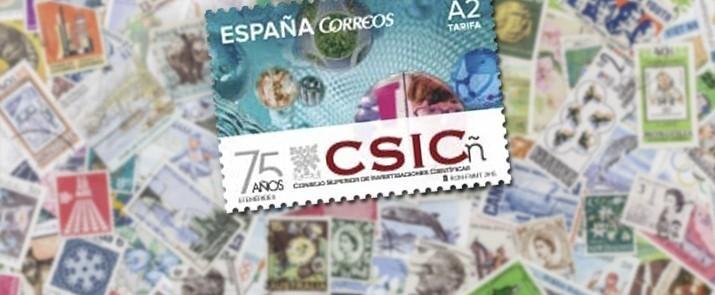 Sello de Correos del 75 Aniversario del CSIC