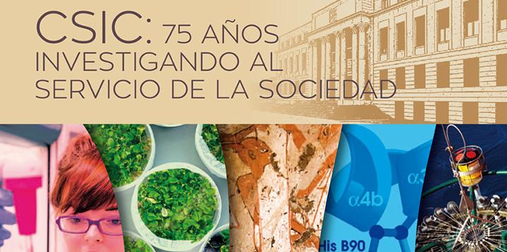 Exposición 75 aniversario